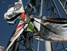 The Palestinian flag and agenda are going up, as chances for real peace go down. Illustrative. By Joshua Spurlock