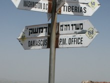 Syria at a crossroads? Photo: Signpost showing distance to Damascus. Illustrative. By Joshua Spurlock