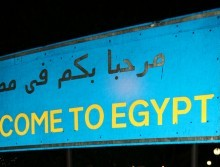 Egypt not so welcoming these days. Illustrative. By Joshua Spurlock