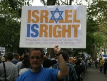 Israel's next government will lean right. Illustrative. Israel supporters at a rally in the US. By Joshua Spurlock